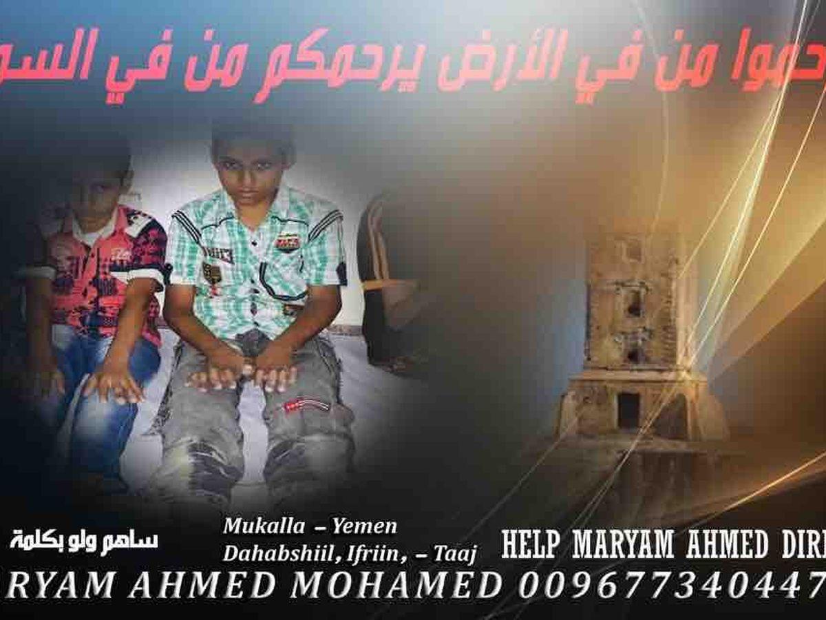 Fundraiser by Sharif Mustafa Bin Sharif Mowlana Sufi : Help